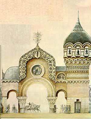 Mussorgsky ravel bilder einer ausstellung sinfonie - La porta di kiev ...